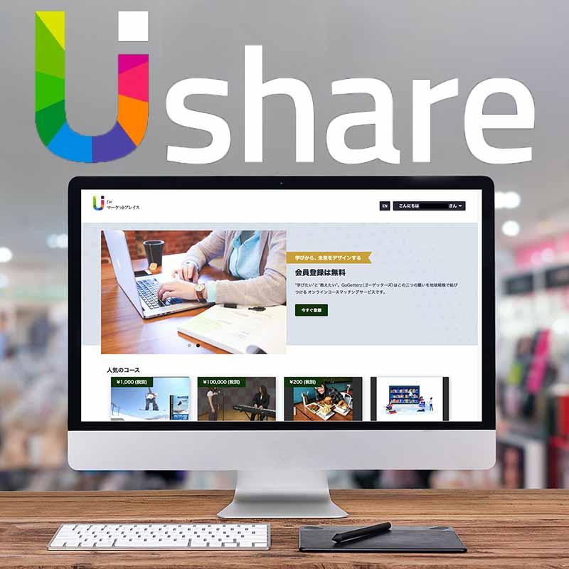 法人向動画配信DXソリューション UIshare(ユーアイシェア) テスト&アンケート機能を本格リリース