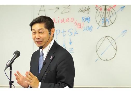 幼児教育から中高大・ビジネスパーソンのグローバル人材育成まで幅広い教授経験を持つ竹村氏。