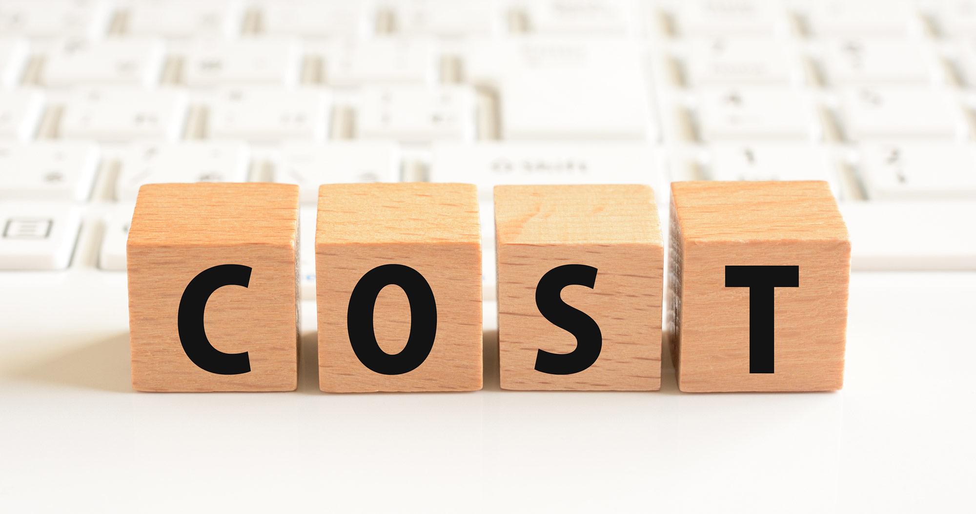 eラーニングの導入費用