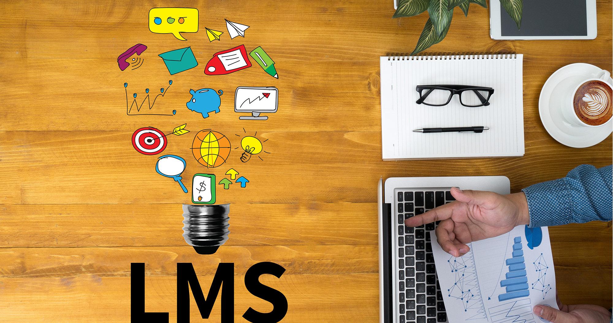 eラーニングのLMS(学習管理システム)とは-概要から機能まで紹介-