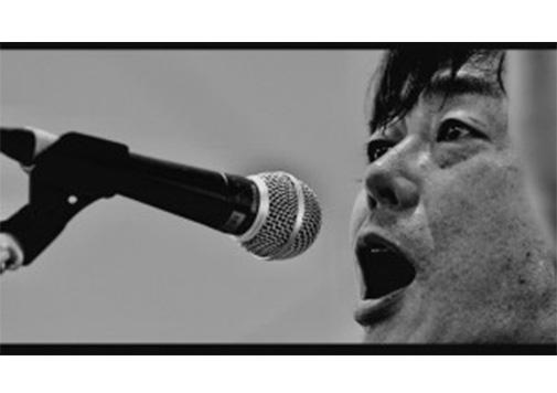 夏川りみ、宮沢和史も参加!沖縄音楽の本髄をインターネットで楽しめる「第20回 鳩間島音楽祭」の全貌を独占動画配信。【GoGetterz】 OKINAWA Project 始動開始